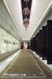 Noble House - China
