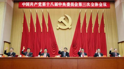 CHINA Pechino: il diciottesimo plenum del PCC nel 2013