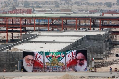 Iran Qatar Gas