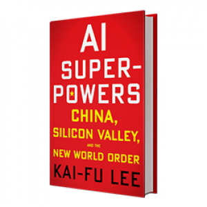 about-ai-book